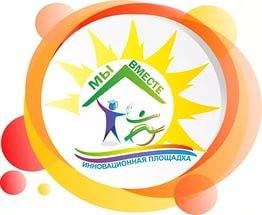 логотип инновационная площадка