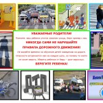 dlja_roditelej
