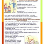 _listovka-8